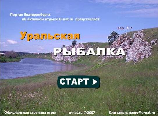 dima bilan never let u go скачать бесплатно mp3: